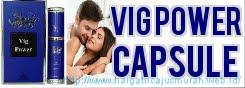 Harga Vig Power Capsule Murah