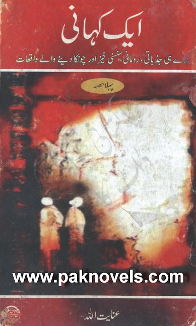 harlequin historical romance novels free download pdf