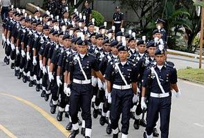 Jawatan Kosong Inspektor Polis Diraja Malaysia