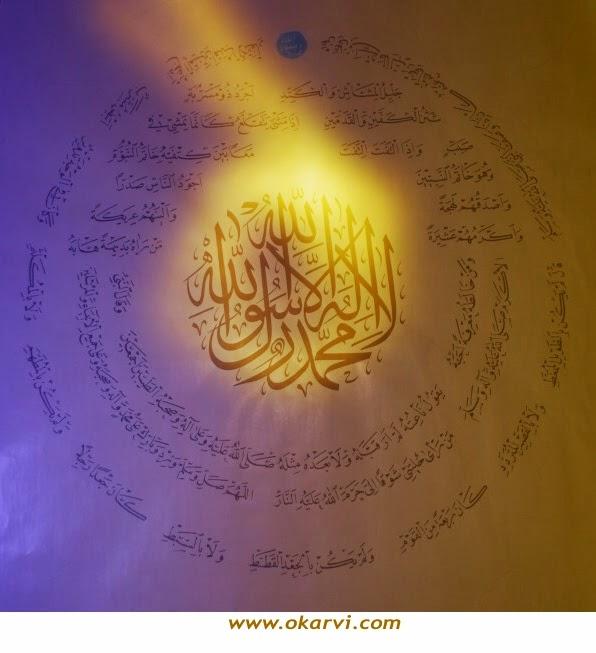 Auraaid e Mashaa'ikh Kalimaah Calligraphy allama kaukab noorani okarvi