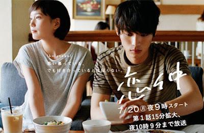 Koinaka 2015 Subtitle Indonesia