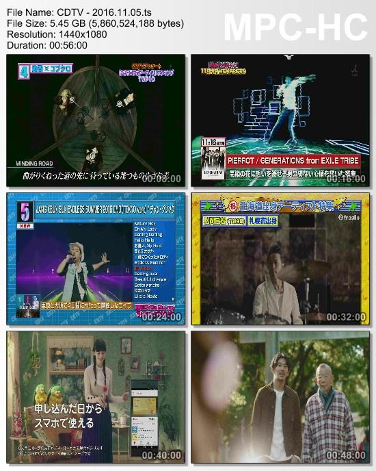 [TV-Variety] CDTV – 2016.11.05.ts