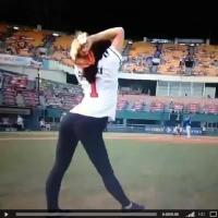 Baseball como você nunca viu