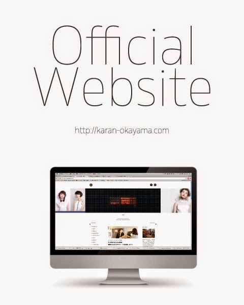 KARAN公式Website