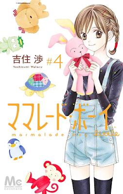 ママレード・ボーイ little 第01-04巻 [Marmalade Boy Little vol 01-04] rar free download updated daily