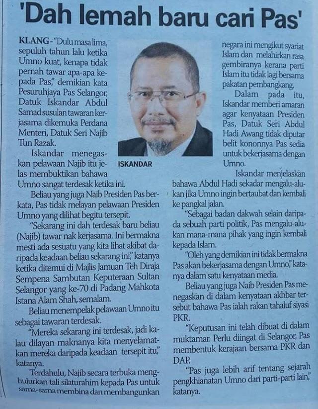 UMNO Lemah Dan Perlukan PAS?! #PASUMNO #PAS #UMNO