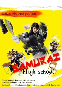 Samurai 17 Tuổi - Samurai Seventeen (Samurai High School) (2009) Poster