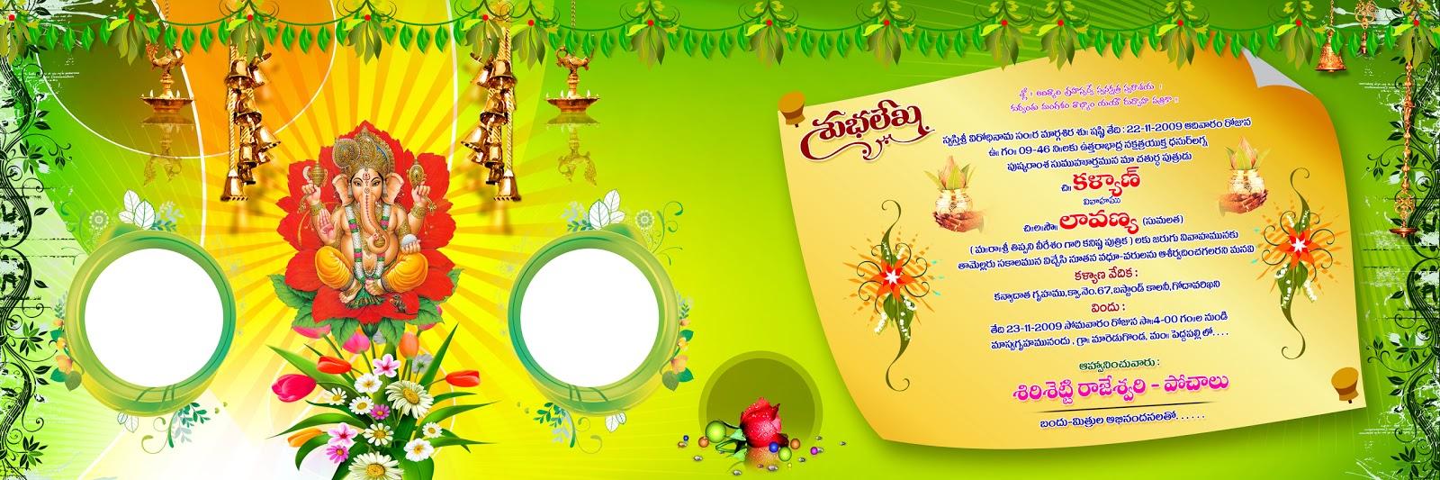 Wedding Card Designs Psd 12x36 Wedding Cards Designs
