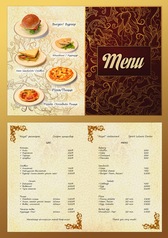 images of menu cardsCrunchy Picture