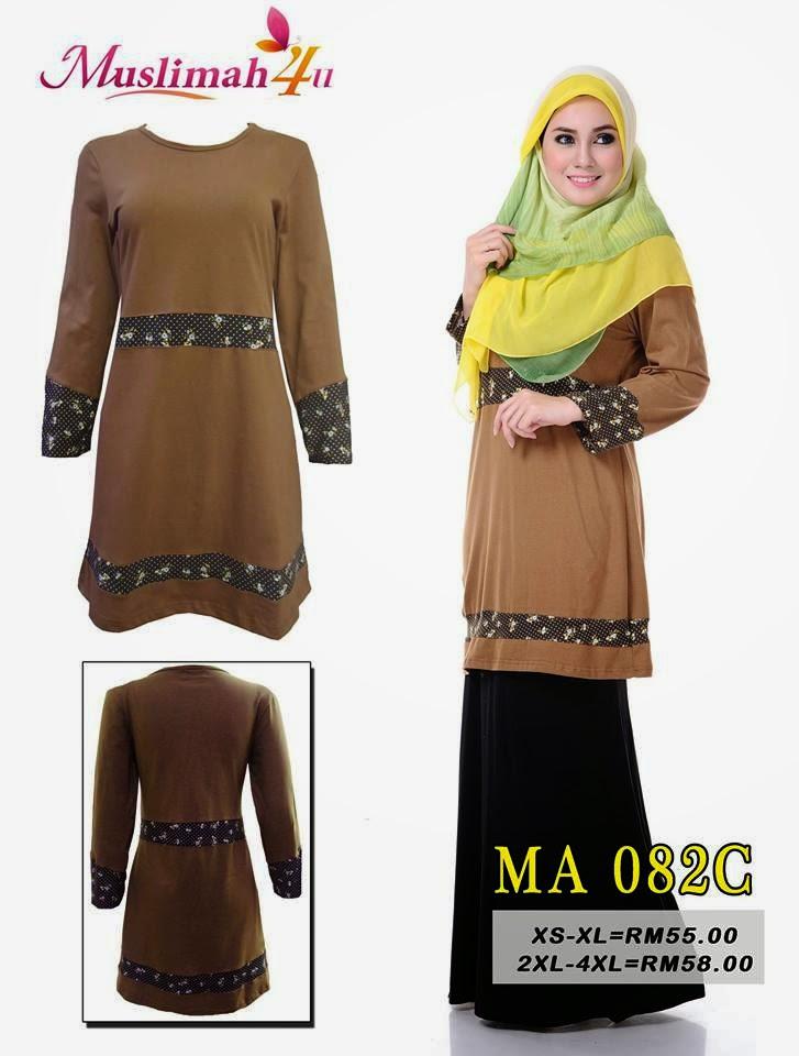 T-shirt-Muslimah4u-MA082C