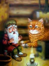 домовенок и кот