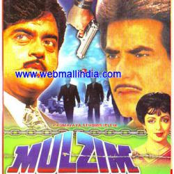 Mulzim 1988 Hindi Movie Watch Online