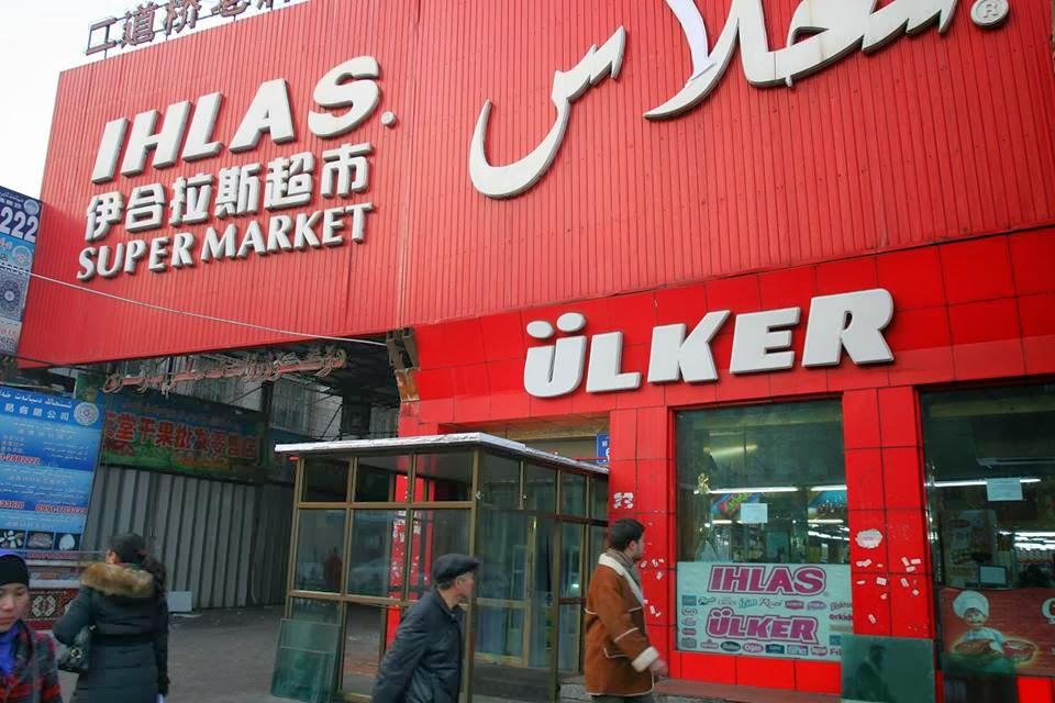 China Hapus Logo Halal di Restoran