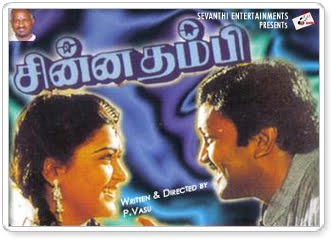 Old tamil movie songs lyrics