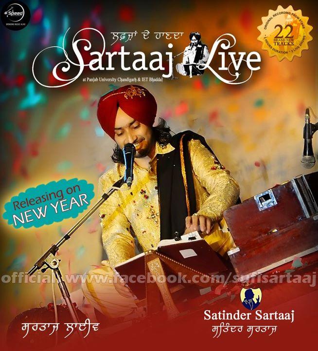 Satinder Sartaj Cheerey Wala Sartaj New Album Songs Free ...