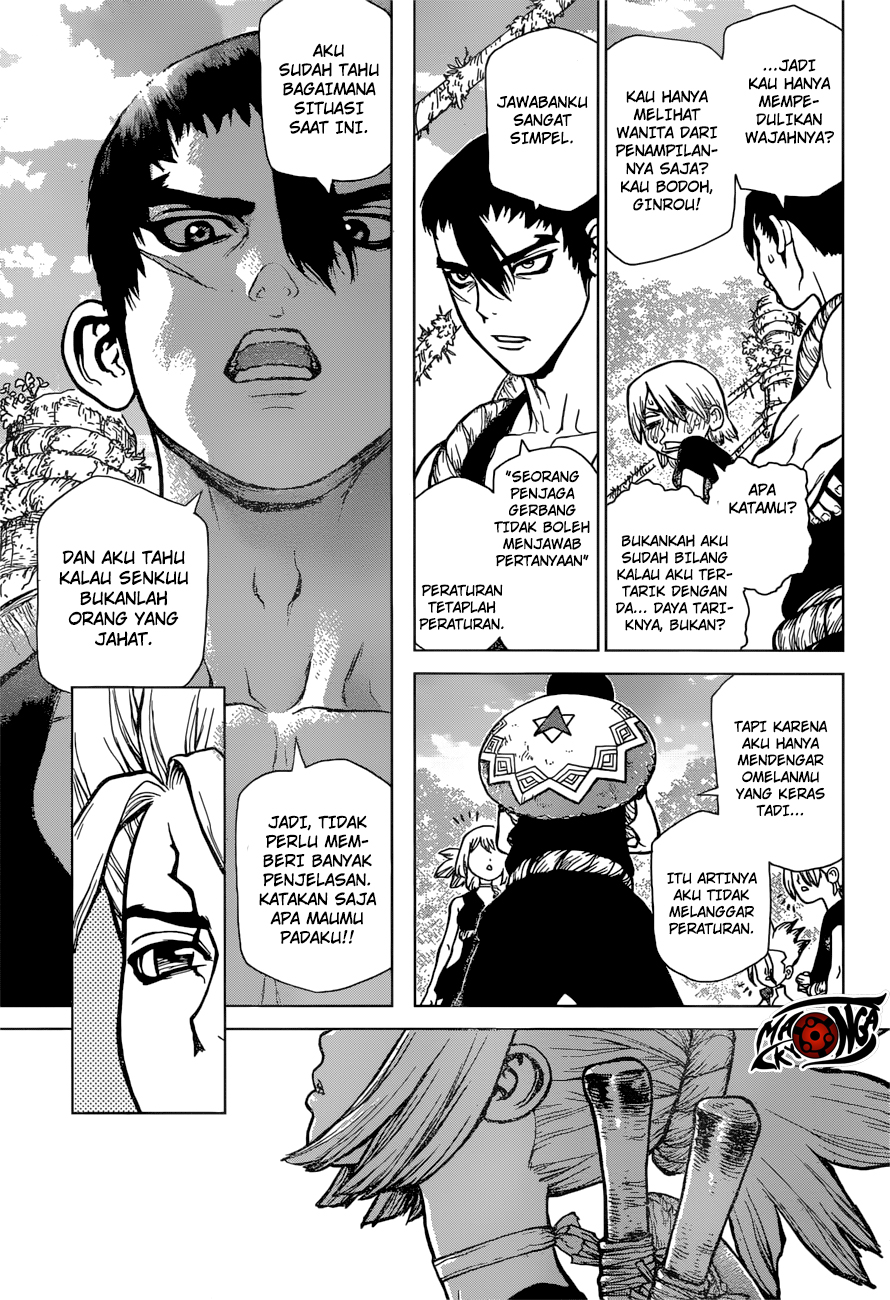 Dr. Stone Chapter 27-12