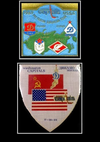 Mementos from the four-game USSR tour; pin (top), patch (bottom)