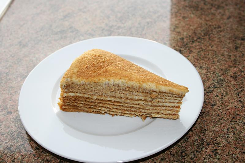 slice of many-layered cake