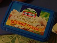 плавленный сыр hochland со вкусом грибов