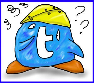 ACH Twitter