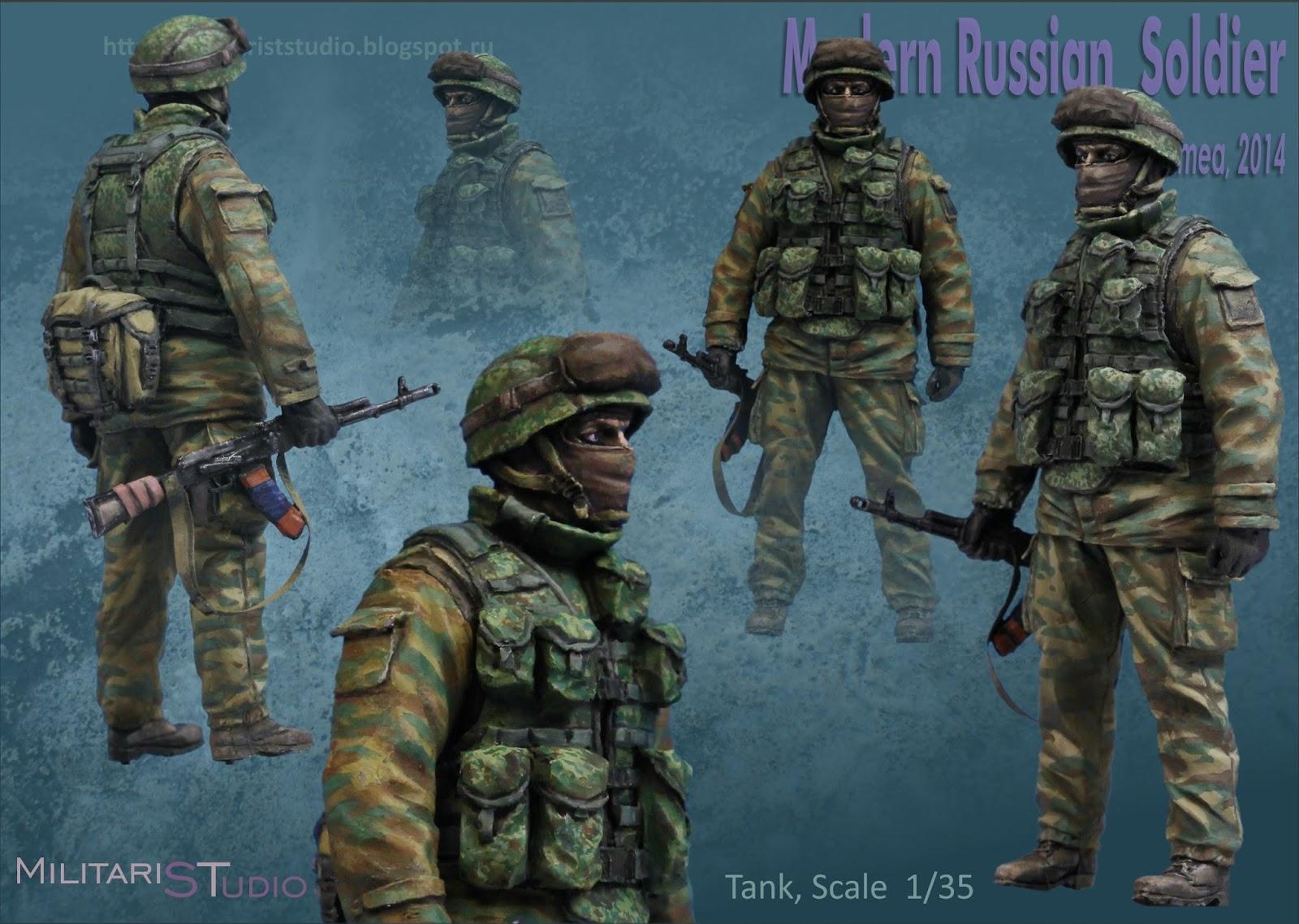 modern russian soldier - HD1600×1138