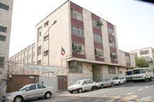 Դաշնակցականները Իրանում փորձում են խլել Հ.Բ.Ը.Մ.-ի աշխատող դպրոցները