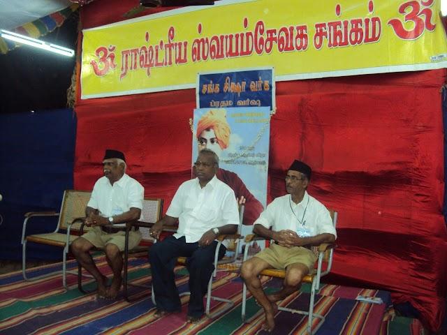 RSS: Sangha Shiksha Varga at Gudiyattam commences