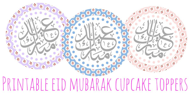 free eid mubarak cupcake toppers printable