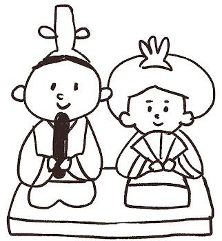 お内裏様とお雛様のイラスト(ひな祭り)線画