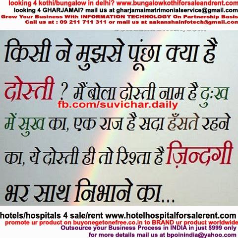 albert einstein quotes in hindi auto design tech