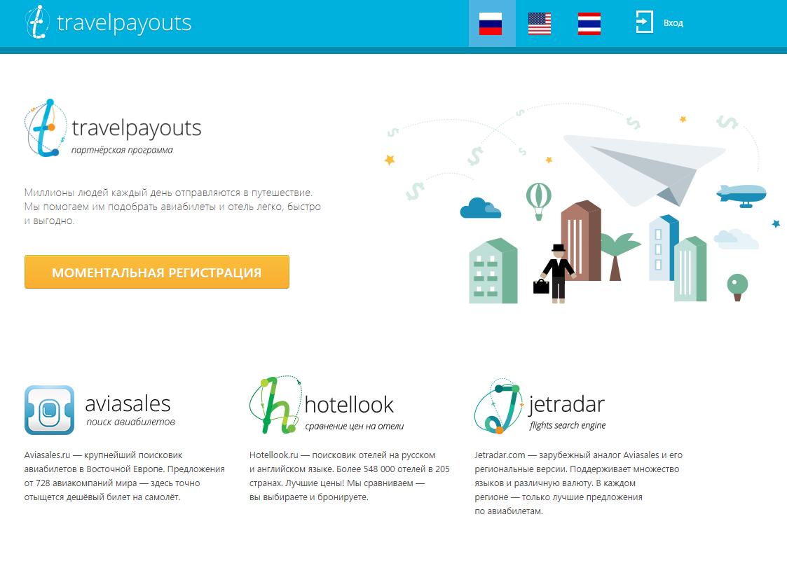 Сайты зарубежных рунеток 14 фотография