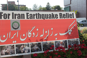 Iran Azarbayejan earhtquake relief
