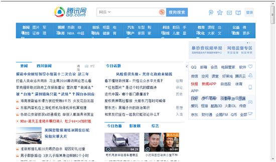 qq.com, website terkenal