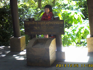 ChiangMai Tour with Local Tour guide service to Joan 25DEC2013