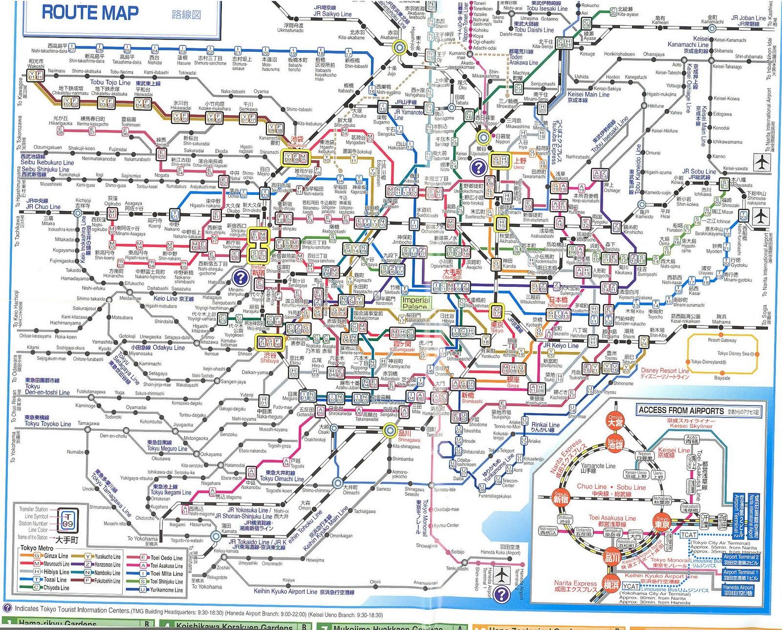 можно и знакомиться в метро