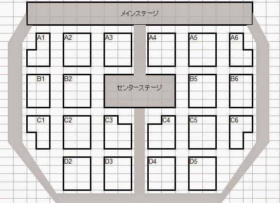 A.B.C-Z Eary summer concert(えびコン2015)の座席表・アリーナ構成(東京・代々木第一体育館/大阪城ホール)