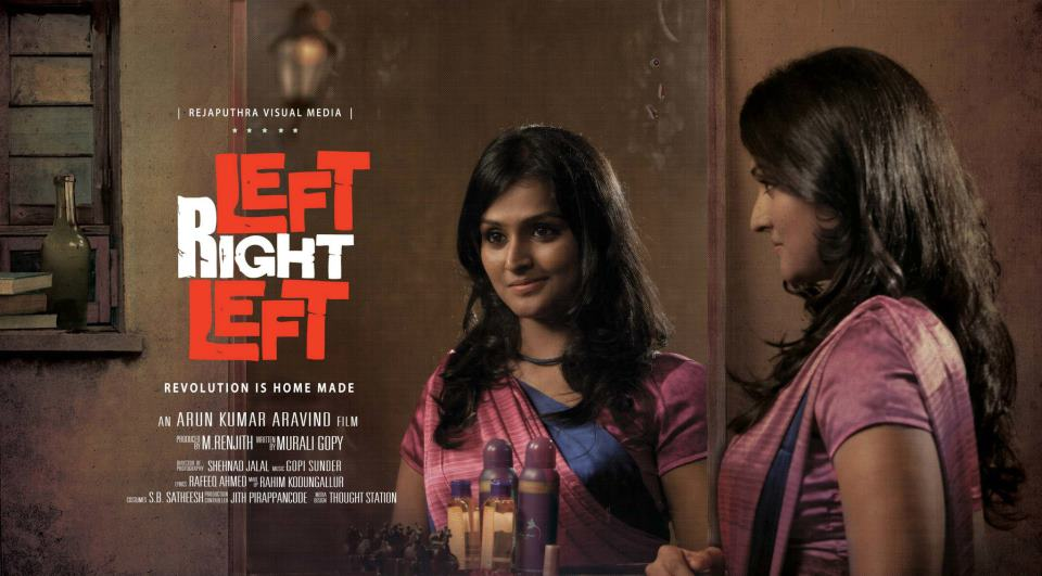 left behind full movie free download in hindi