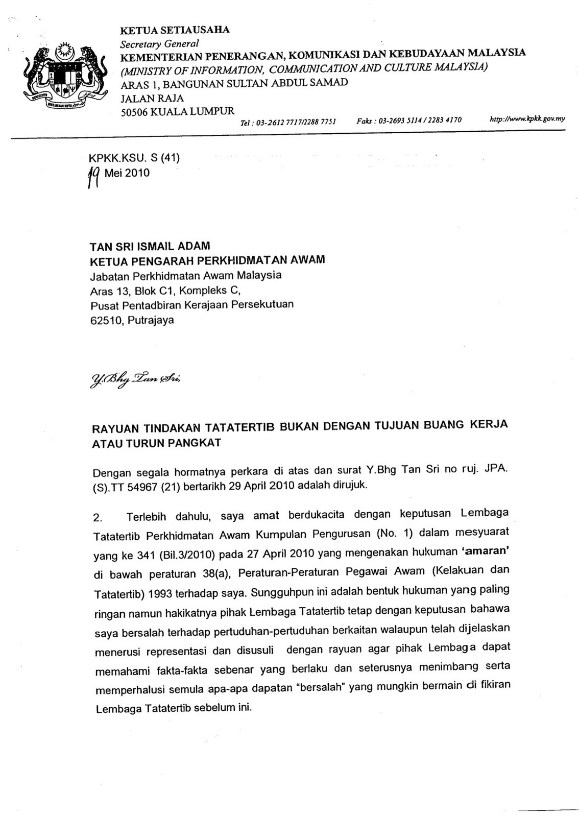contoh surat rasmi format 2014 contoh o