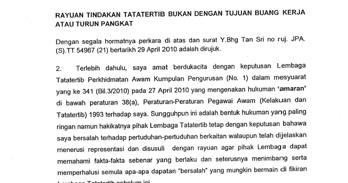 Contoh Surat Rayuan Tindakan Disiplin