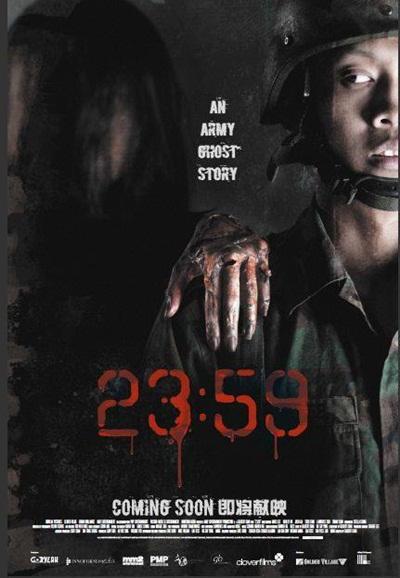 23:59 DVDRip Español Latino