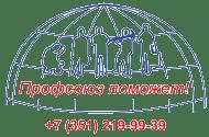 Межрегиональный межотраслевой профессиональный союз Содружество