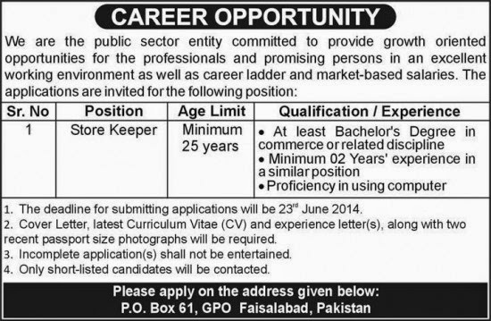 Required Store Keeper in Public Sector, Islamabad