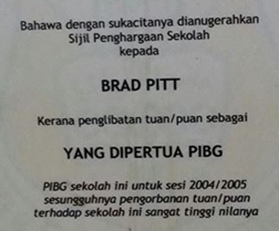 Brad Pitt Pengerusi PIBG di Yan, Kedah