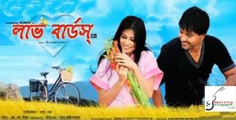 Love Birds (2011) Kolkata Movie Song Mp3 128Kbps Free Download