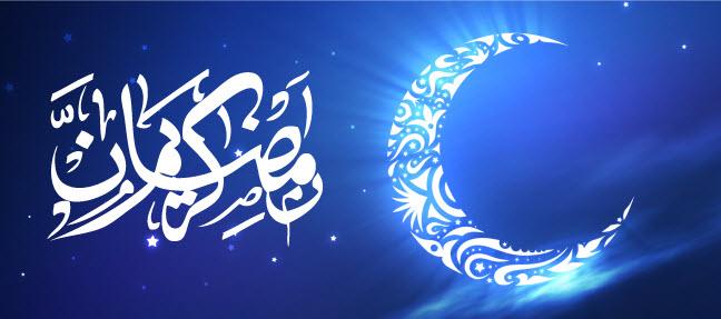 Windows-7-Theme-Ramadan-Kareem.jpg