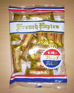 七尾製菓のフレンチパピロ