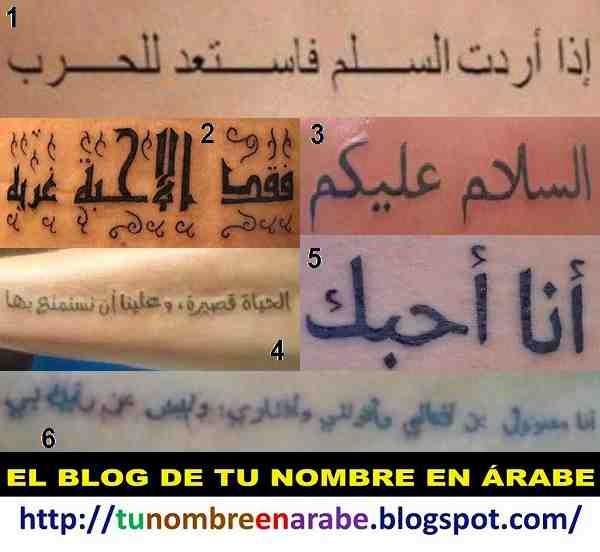 Tatuajes de frases en arabe y su significado