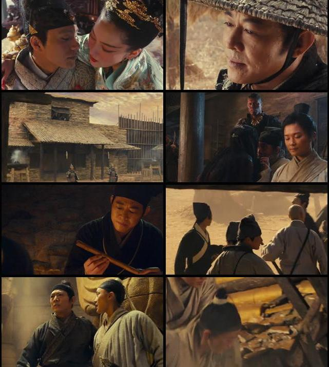 Flying Swords Of Dragon Gate 2011 Dual Audio Hindi 720p BRRip