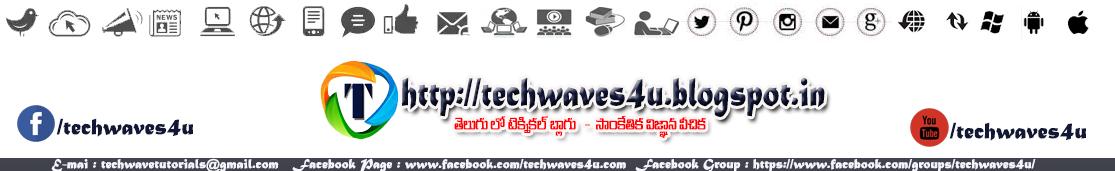 Technical Blog In Telugu