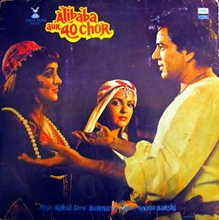 Rahul Dev Burman - Alibaba Aur 40 Chor